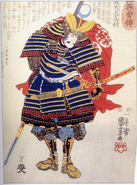 samurai horo katana yari