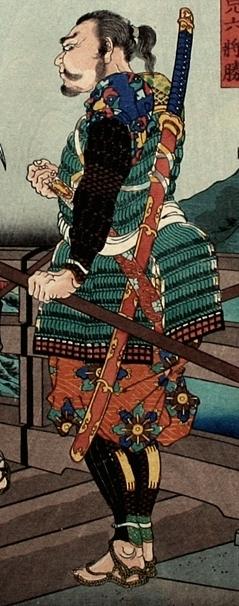 nodachi odachi katana spada samurai
