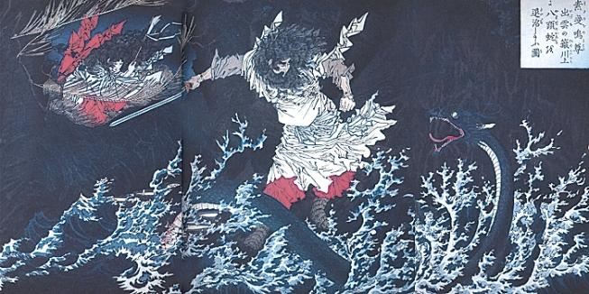 spada kusanagi no tsurugi dio susanoo no mikoto
