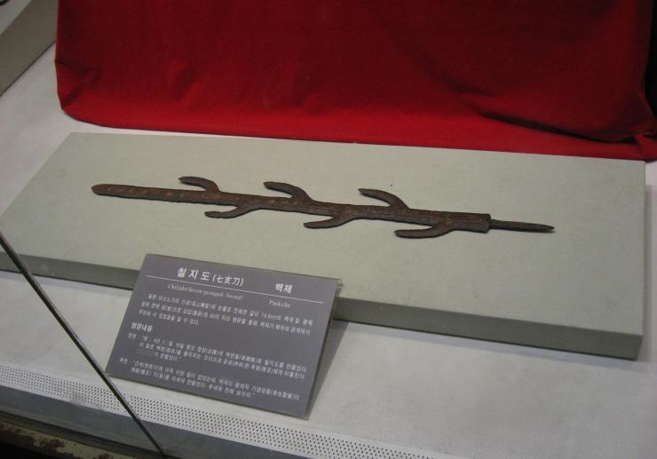 spada a sette lame giapponese la spada perfetta
