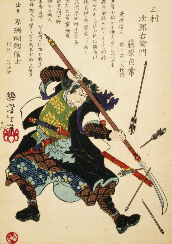 taiso ronin naginata la spada perfetta