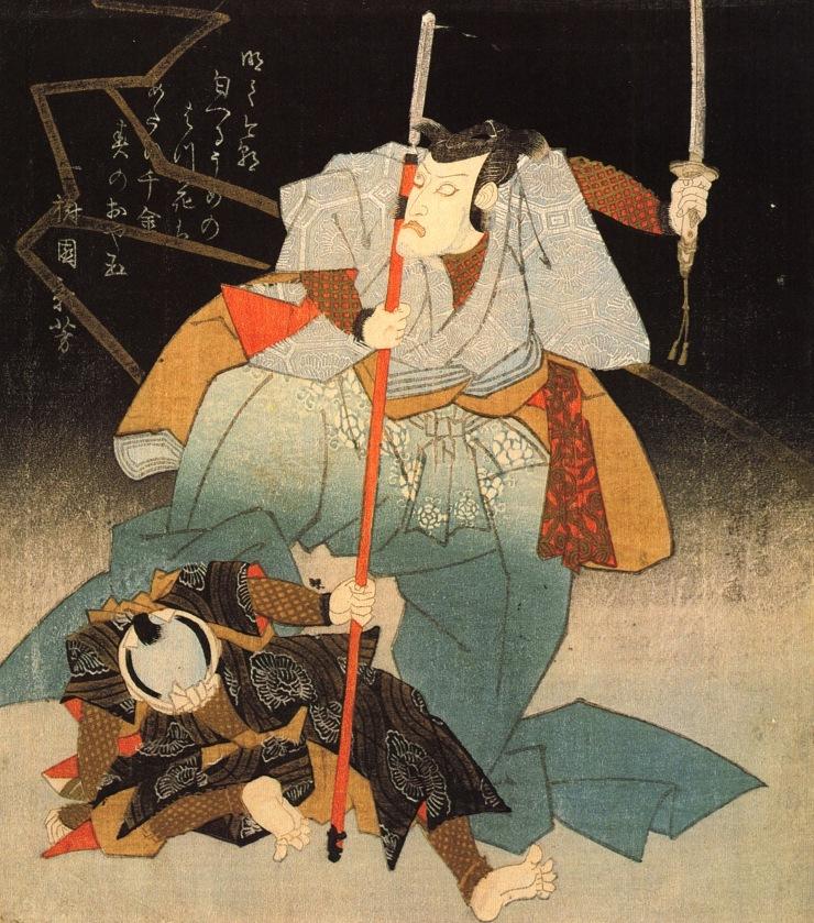 kuniyoshi utagawa samurai