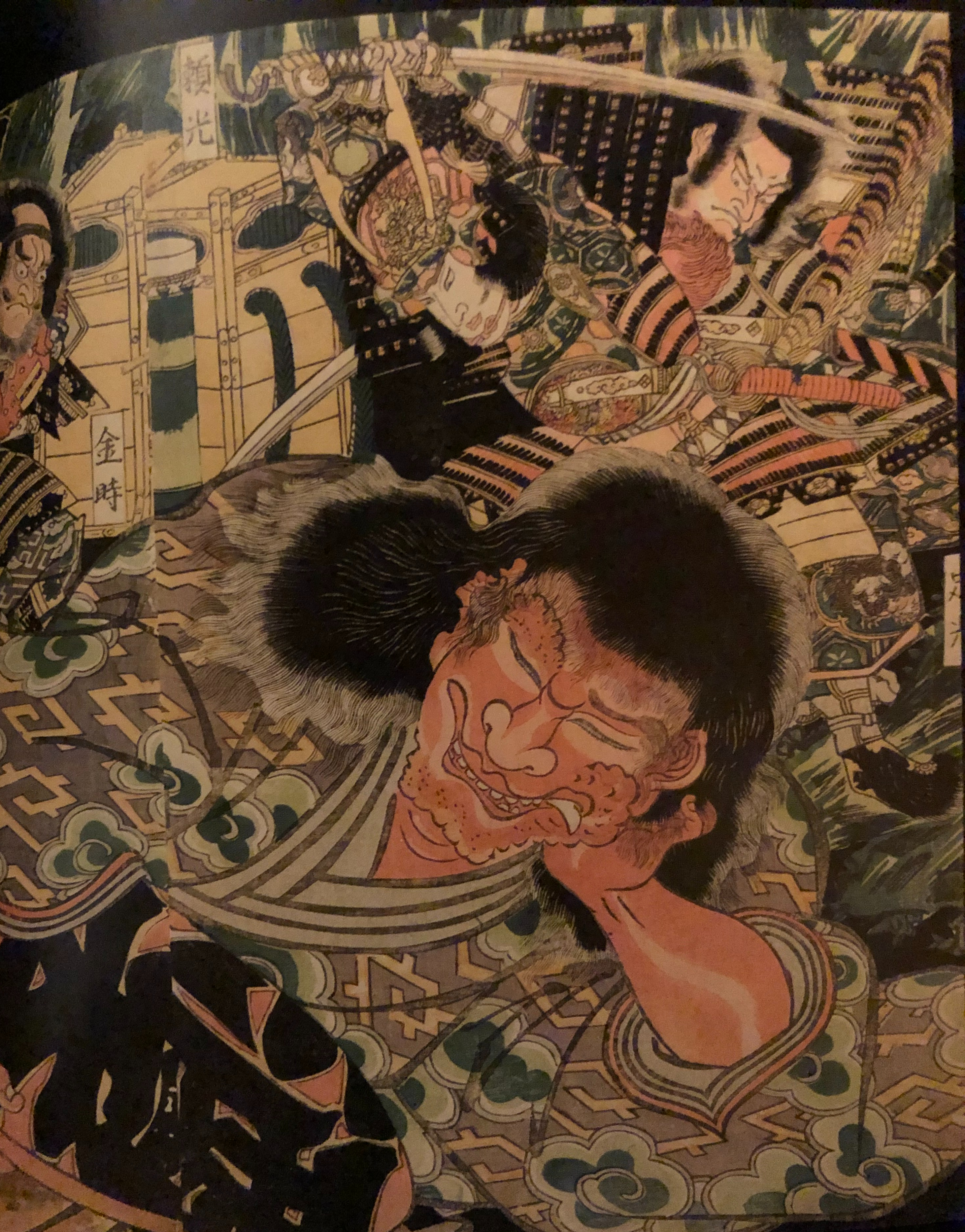 minamoto non raikou sconfigge il demone shuten doji