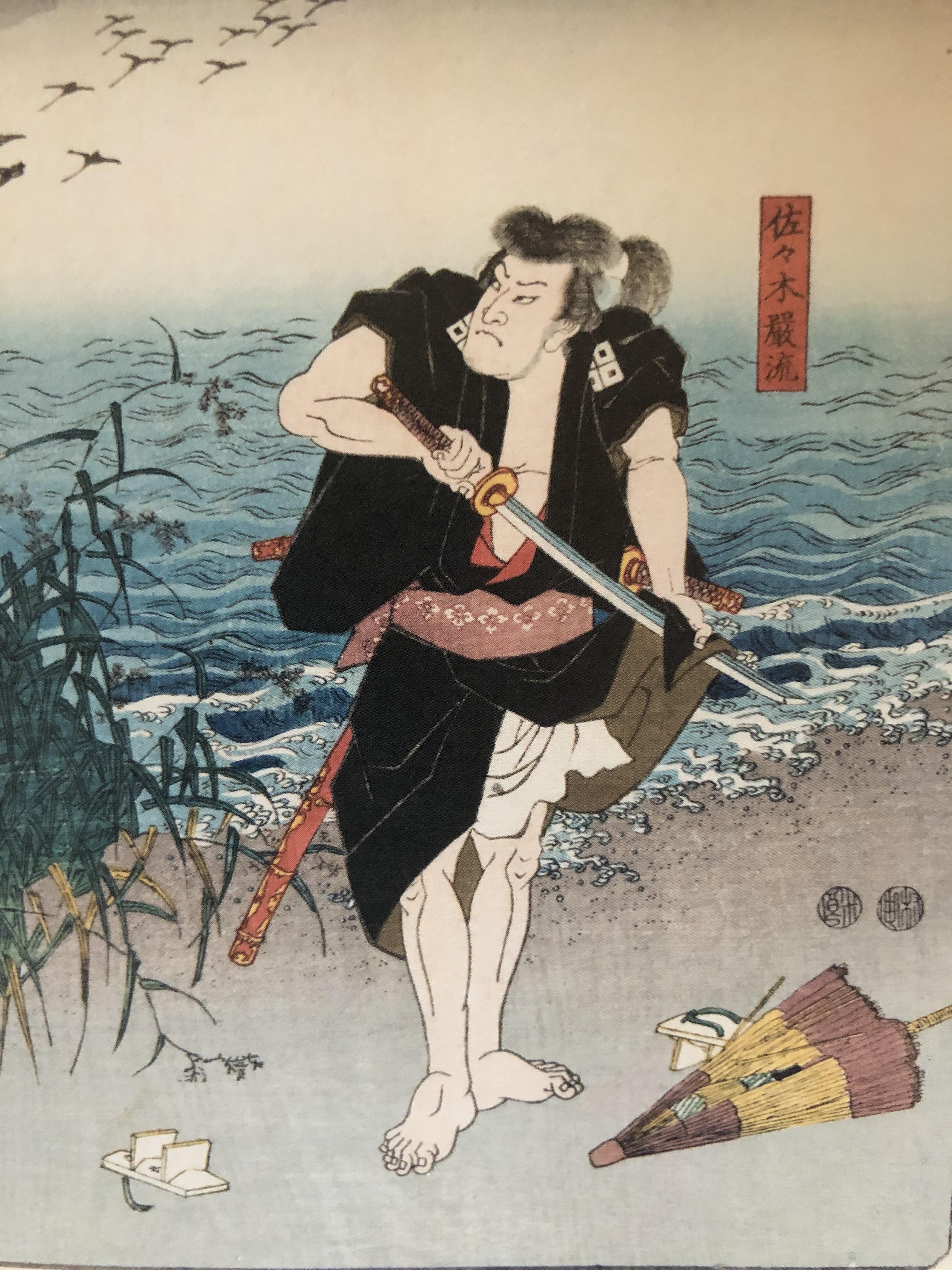 samurai pulisce spada katana